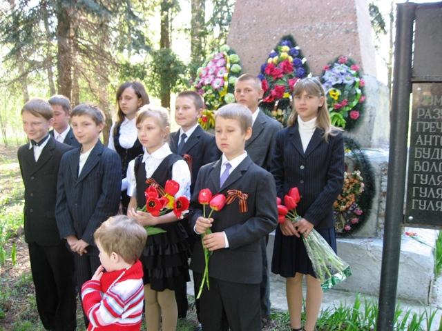 Вахтиа Памяти