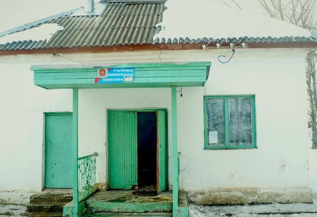 Кытинский СДК (2)
