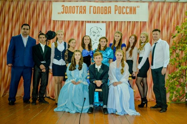 Золотая голова России (1)