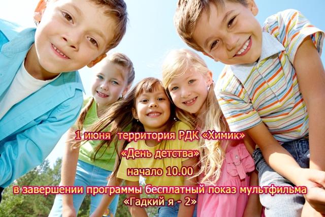 tn_174391_125153c625ab
