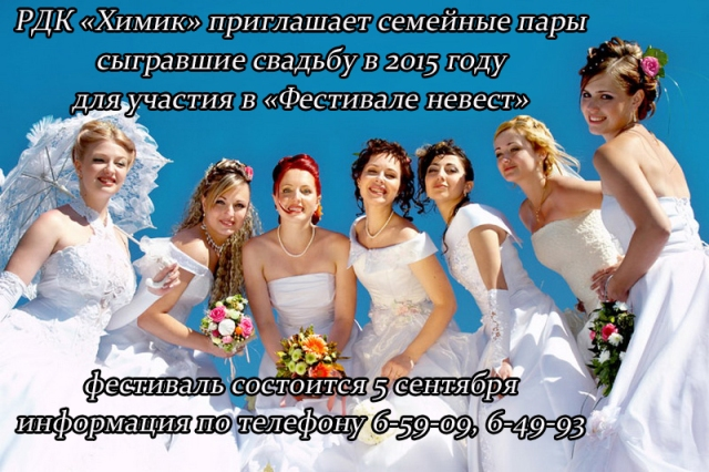 1370257804_parad