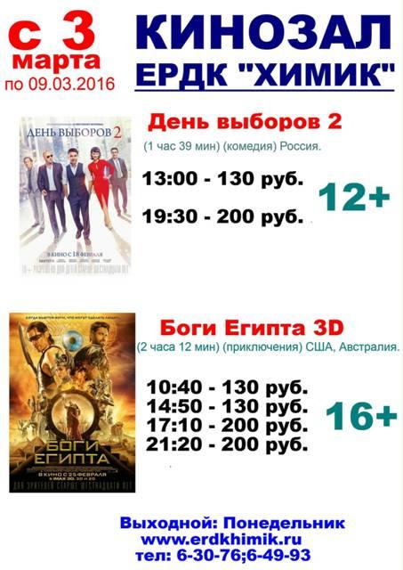 кино 29