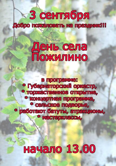 anypics.ru-86653