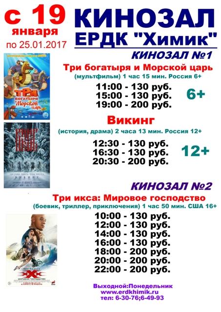 кино 11