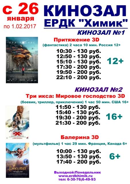 кино12