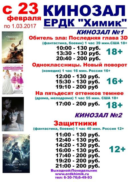 кино 12