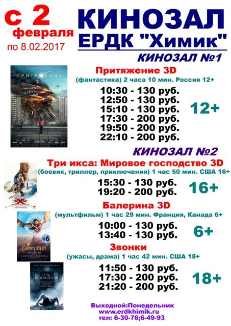 кино 13