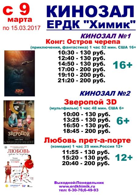кино 14