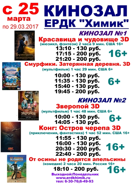 кино 17