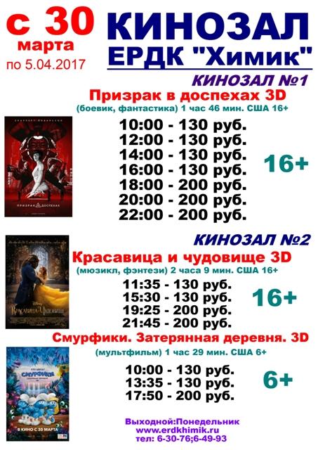 кино18
