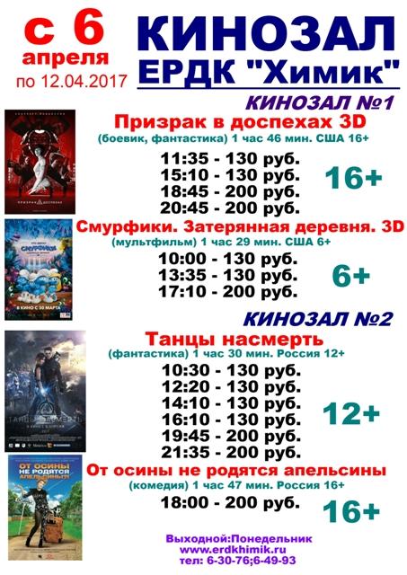 кино 19