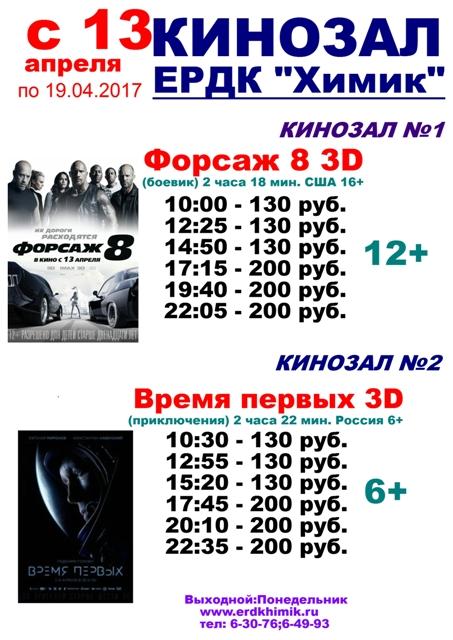 кино 20