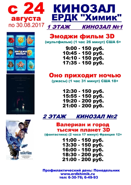 кино 31