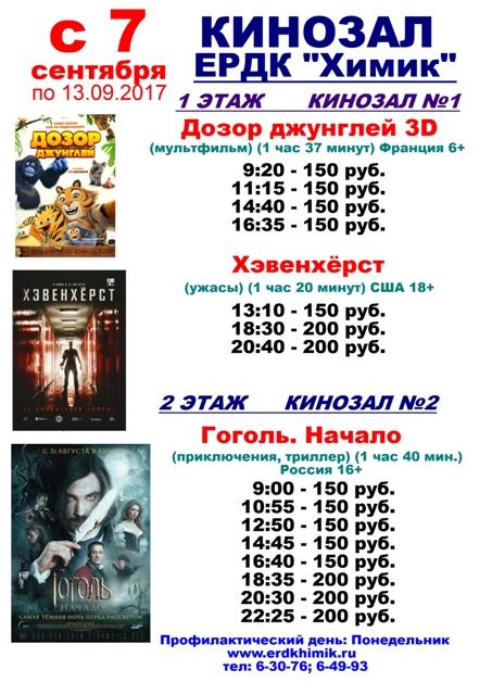 кино 33