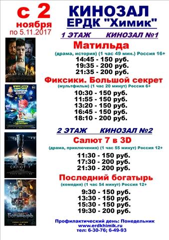 кино 40
