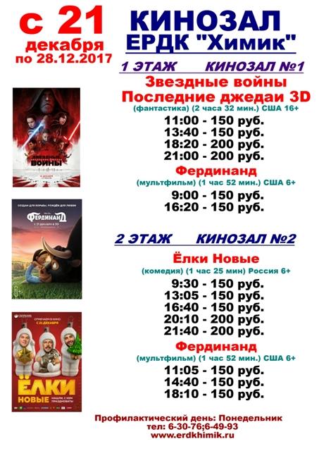 кино 48